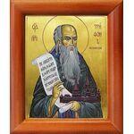 Преподобный Трифон Печенгский, Кольский, икона в рамке 8*9,5 см - Иконы