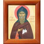 Преподобный Иларион Псковоезерский, Гдовский, в рамке 8*9,5 см - Иконы