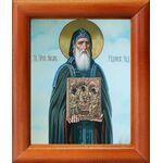 Преподобный Никон Радонежский, чудотворец, икона в рамке 8*9,5 см - Иконы