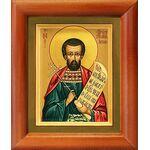 Мученик Ариан Антинойский, икона в рамке 8*9,5 см - Иконы