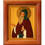 Преподобный Варсонофий Великий, икона в рамке 8*9,5 см - Иконы