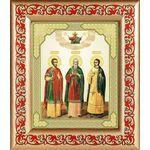 Мученики и исповедники Гурий, Самон и Авив рамка с узором 14,5*16,5 см - Иконы