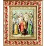 Собор Архангела Михаила, икона в рамке с узором 14,5*16,5 см - Иконы