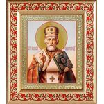 Святитель Николай Чудотворец, рамка с узором 14,5*16,5 см - Иконы