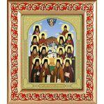 Собор преподобных Оптинских старцев, широкая рамка с узором 14,5*16,5 см - Иконы