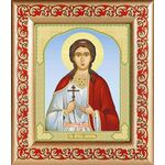 Мученица Любовь Римская, икона в рамке с узором 14,5*16,5 см - Иконы