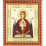 """Икона Божией Матери """"Неупиваемая Чаша"""", рамка с узором 21,5*25 см - Иконы"""