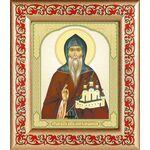 Благоверный князь Олег Брянский, икона в рамке с узором 14,5*16,5 см - Иконы