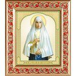 Преподобномученица великая княгиня Елисавета, рамка 14,5*16,5 см - Иконы