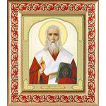 Апостол от 70-ти Дионисий Ареопагит, рамка с узором 14,5*16,5 см - Иконы