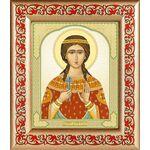 Великомученица Марина Антиохийская, Маргарита, рамка 14,5*16,5 см - Иконы