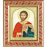 Мученик Евгений Севастийский, икона в рамке с узором 14,5*16,5 см - Иконы