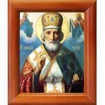 Святитель Николай Мирликийский Чудотворец, икона в рамке 8*9,5 см - Иконы
