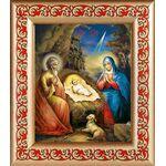 Рождество Христово, в рамке с узором 14,5*16,5 см - Иконы