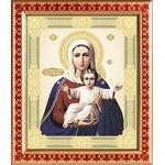 """Икона Божией Матери """"Аз есмь с вами и никтоже на вы"""", рамка 21,5*25 см - Иконы"""