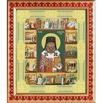 Святитель Лука архиепископ Крымский, икона в рамке с узором 21,5*25 см - Иконы