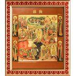 Воскресение Христово, Сошествие во ад, рамка с узором 21,5*25 см - Иконы