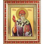 Святитель Спиридон Тримифунтский, икона в рамке с узором 19*22,5 см - Иконы
