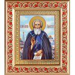 Преподобный Сергий Радонежский, широкая рамка с узором 14,5*16,5 см - Иконы