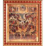 Образ всех святых, в земле Российской просиявших, рамка 21,5*25 см - Иконы
