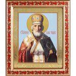Святитель Николай Чудотворец, икона в рамке с узором 19*22,5 см - Иконы