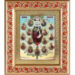 Древо Пресвятой Богородицы, икона в рамке с узором 14,5*16,5 см - Иконы