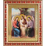 Святая Троица, икона в рамке с узором 19*22,5 см - Иконы