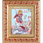 Великомученик Георгий Победоносец, икона в рамке с узором 14,5*16,5 см - Иконы