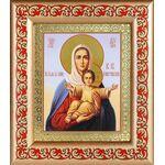 """Икона Божией Матери """"Аз есмь с вами и никтоже на вы"""", в рамке 14,5*16,5 - Иконы"""
