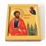 Апостол Иаков Зеведеев, брат Иоанна Богослова, доска 13*16,5 см - Иконы