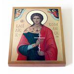 Мученик Василиск Команский, икона на доске 13*16,5 см - Иконы