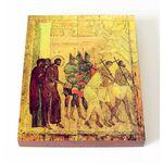 Ведение Ко Кресту, икона на доске 13*16,5 см - Иконы
