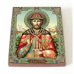 Благоверный князь Димитрий Донской, печать на доске 13*16,5 см - Иконы