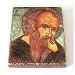 Апостол и евангелист Иоанн Богослов, печать на доске 13*16,5 см - Иконы