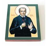 Мученик Иоанн Ковшаров, икона на доске 13*16,5 см - Иконы