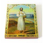 Мученик Конон Мандонский, градарь, икона на доске 13*16,5 см - Иконы