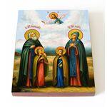Преподобные Ксенофонт, Мария и сыновья их, Аркадий и Иоанн, 13*16,5 см - Иконы