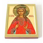 Мученица Любовь Римская, икона на доске 13*16,5 см - Иконы