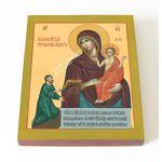 """Икона Божией Матери """"Нечаянная Радость"""", доска 13*16,5 см - Иконы"""