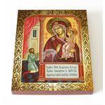 """Икона Божией Матери """"Нечаянная Радость"""", на доске 13*16,5 см - Иконы"""