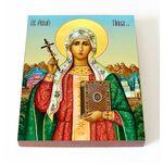 Равноапостольная Нина просветительница Грузии, доска 13*16,5 см - Иконы