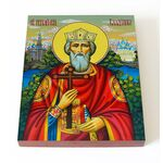Равноапостольный князь Владимир, доска 13*16,5 см - Иконы