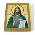 Равноапостольный Кирилл философ, Моравский, икона на доске 13*16,5 см - Иконы