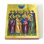 Собор славных и всехвальных 12-ти апостолов, печать на доске 13*16,5см - Иконы