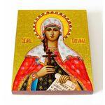 Мученица Татиана Римская, икона на доске 13*16,5 см - Иконы