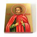 Мученик Терентий Сирийский, икона на доске 13*16,5 см - Иконы