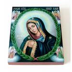 """Икона Божией Матери """"Упование всех концев земли"""", доска 13*16,5 см - Иконы"""