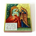 """Икона Божией Матери """"Целительница"""", доска 13*16,5 см - Иконы"""