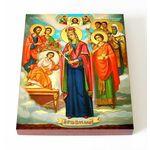 """Икона Божией Матери """"Целительница"""", печать на доске 13*16,5 см - Иконы"""