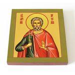 Мученик Артема Кизический, икона на доске 14,5*16,5 см - Иконы
